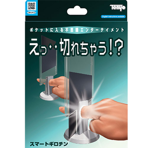Smart Guillotine by Tenyo Magic