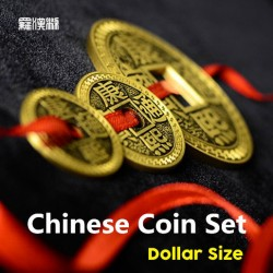 Chinese Coin Set Dollar Size (with DVD)