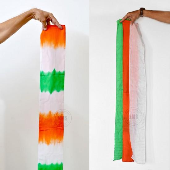 Split Multicolor Streamer ( Flag Edition)