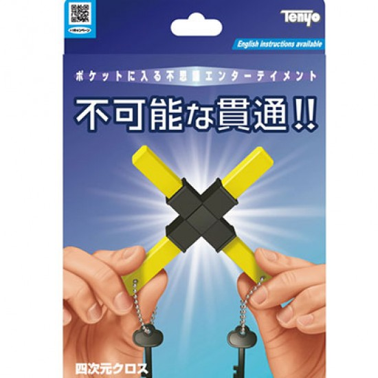 4D Cross by Tenyo