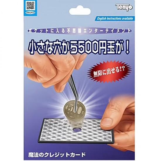 Magic Tweezers by Tenyo