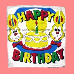 "Ultra Fine 18"" Silk - Happy Birthday"